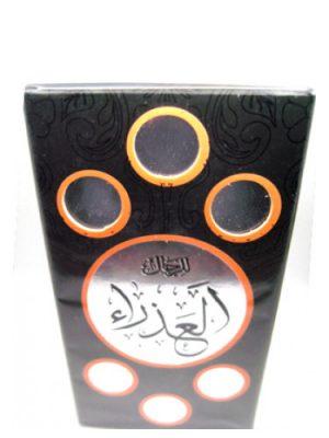 Al Azea Lattafa Perfumes für Frauen und Männer