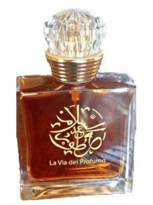 Amber Chocolate Abdes Salaam Attars Perfumes für Frauen und Männer