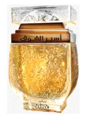 Aseer Al Shawq Bronze Nabeel für Frauen und Männer