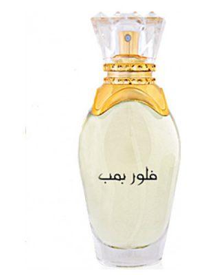 Flower Bomb Majid Muzaffar Iterji für Frauen