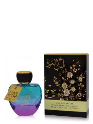 Laheeb Al Shouq Sarahs Creations für Frauen