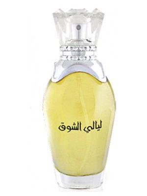 Layale AlShooq Majid Muzaffar Iterji für Männer