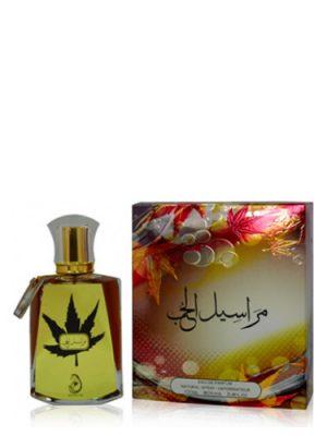 Maraseel Al Hub Arabiyat für Frauen