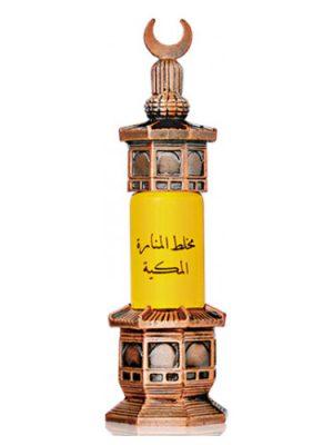 Mukhallat Al-Manara Al-Makkeah Majid Muzaffar Iterji für Männer