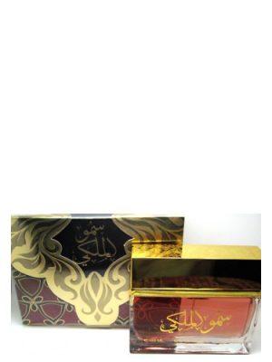 Royal Highness Gold Lattafa Perfumes für Frauen und Männer