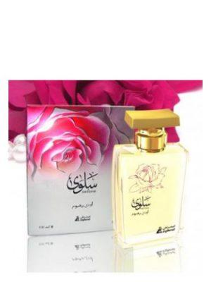 Salwa Asgharali für Frauen