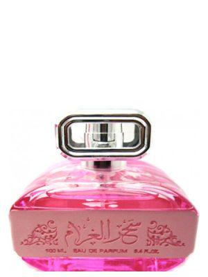 Seher Al Gharam Lattafa Perfumes für Frauen und Männer