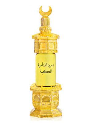 Ward Al-Manara Al-Makkeah Majid Muzaffar Iterji für Frauen und Männer