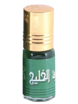 Zahratul Khaleej Zahra für Frauen und Männer